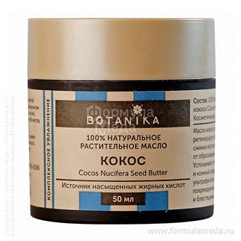 Кокос 30 мл баттер Ботаника Botavikos в официальном интернет-магазине ФОРМУЛА МЁДА 301-147-13 01
