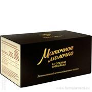 Маточное молочко в горьком шоколаде 50 ТЕНТОРИУМ продукция в официальном интернет-магазине ФОРМУЛА МЁДА 207-030-01 01