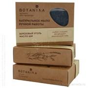 Березовый уголь и масло ши мыло 100 Botavikos Botanika в официальном интернет-магазине ФОРМУЛА МЁДА 309-009-13 01