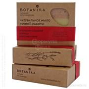 Апельсин, корица, красная глина мыло 100 Botavikos Botanika в официальном интернет-магазине ФОРМУЛА МЁДА 309-007-13 01
