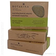 На травах мыло-скраб 100 Botavikos Botanika в официальном интернет-магазине ФОРМУЛА МЁДА 309-015-13 01