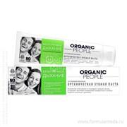 Безупречное дыхание органическая зубная паста 100 ORGANIC PEOPLE продукция в официальном интернет-магазине ФОРМУЛА МЁДА 304-017-21 01