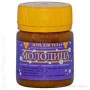 Молодица мазь с пыльцой 47 МЕЛМУР продукция в официальном интернет-магазине ФОРМУЛА МЁДА 204-038-08 01